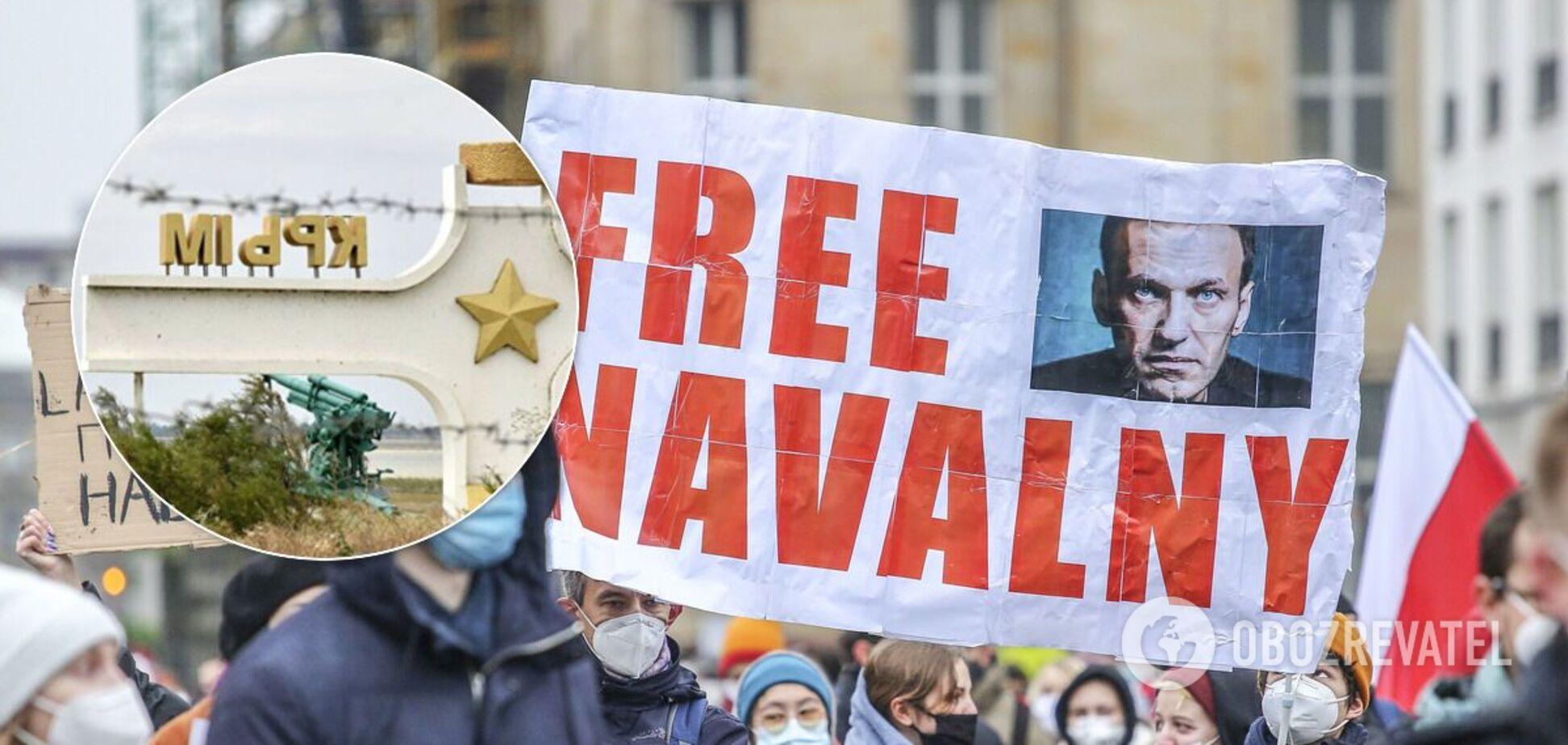 У Навального назвали Крым российским