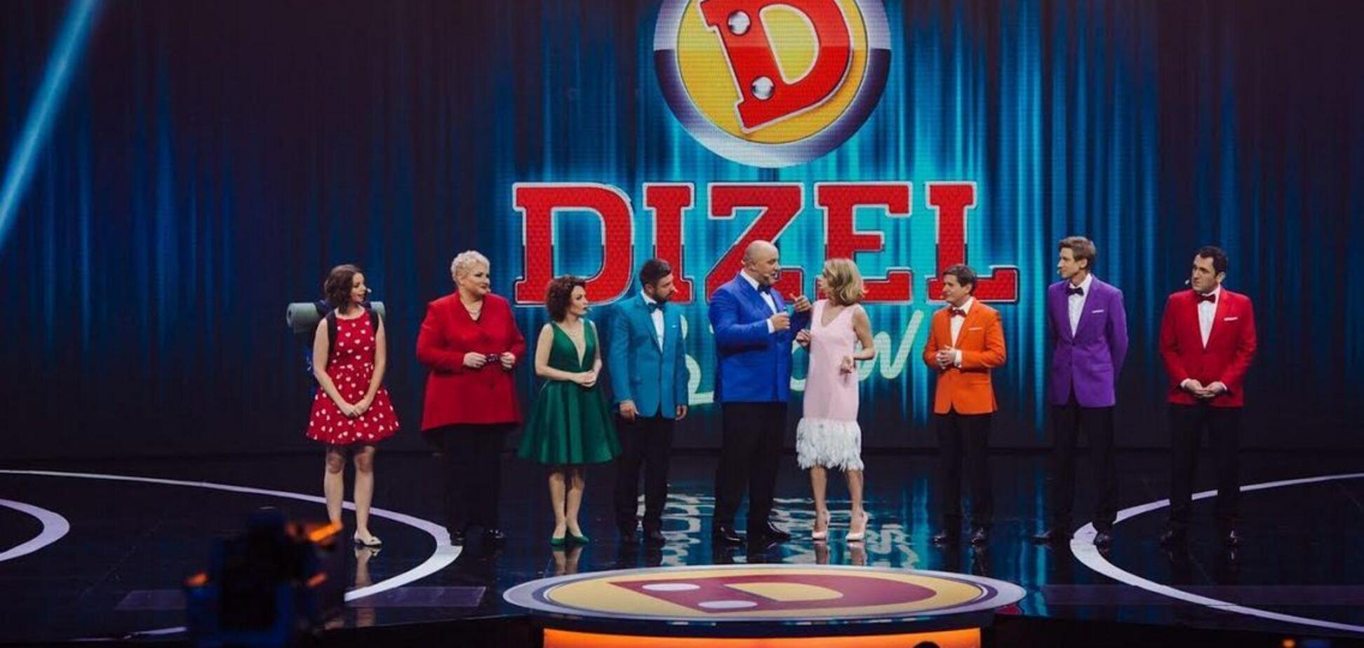 'Дизель шоу'