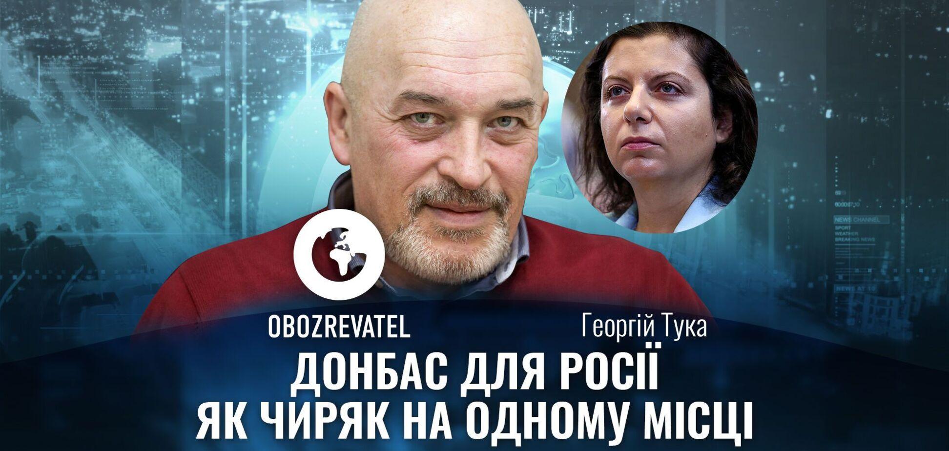 Тука: Донбасс больше не верит Симоньян