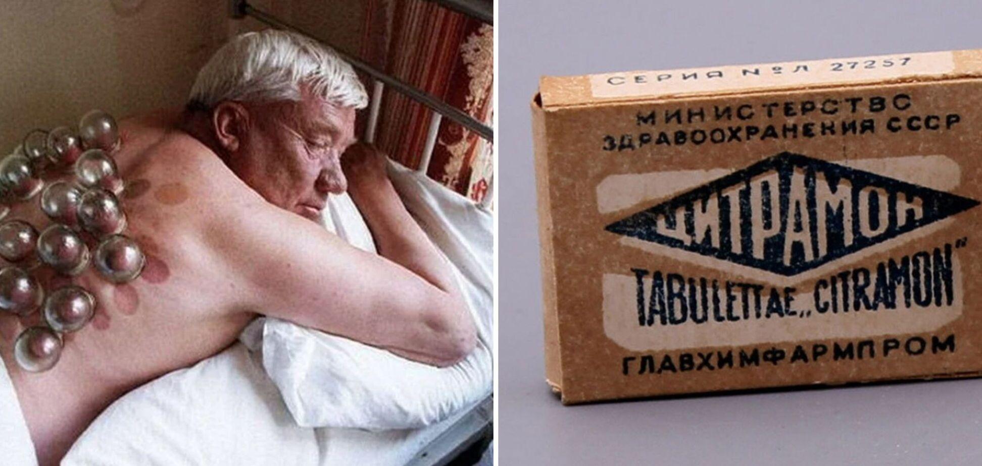 Фальшивые 'лекарства' родом из СССР