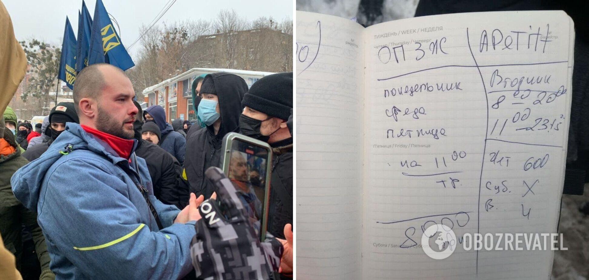 Противостояние в Тверском тупике в Киеве