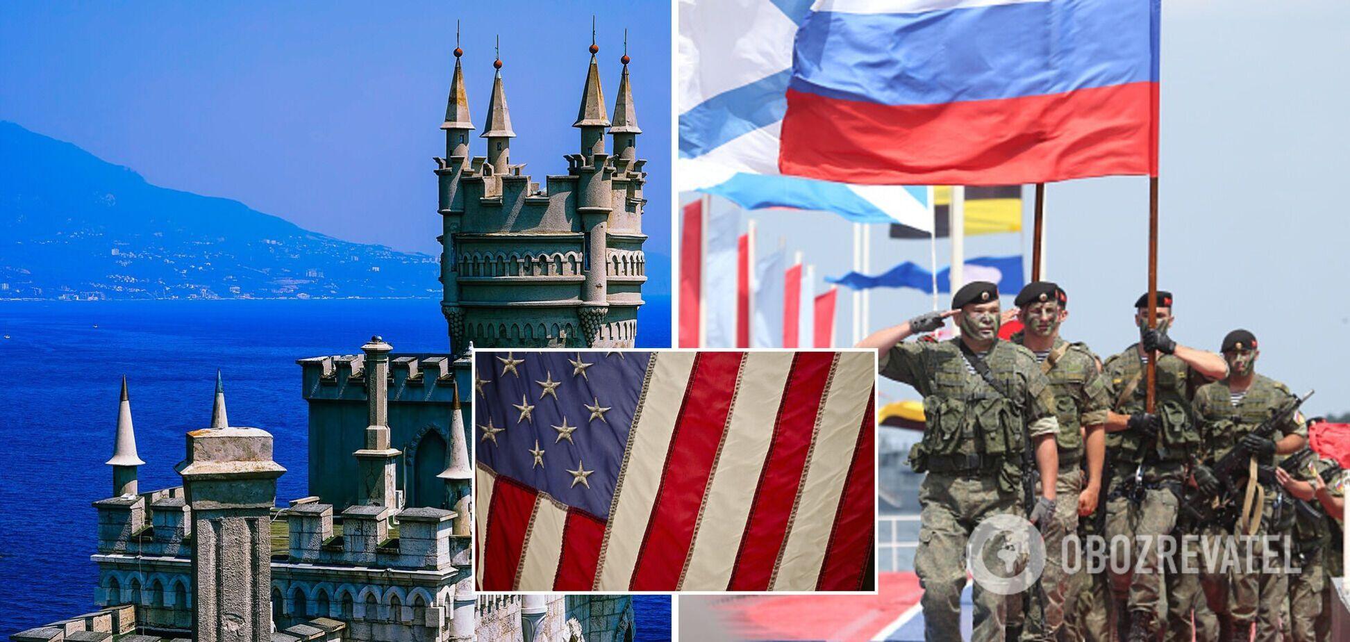 Окупація Криму РФ