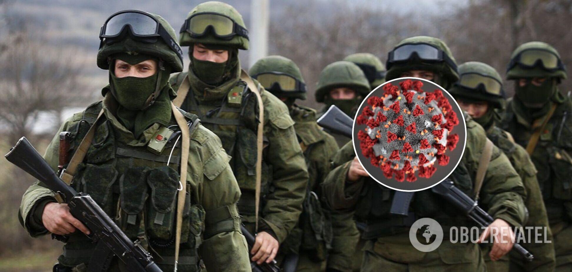 Резніков: Росія хотіла використовувати епідемію COVID-19 для легалізації військ на Донбасі