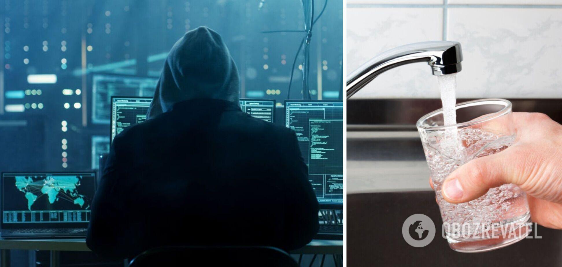 Хакеры пытались отравить всех жителей американского города
