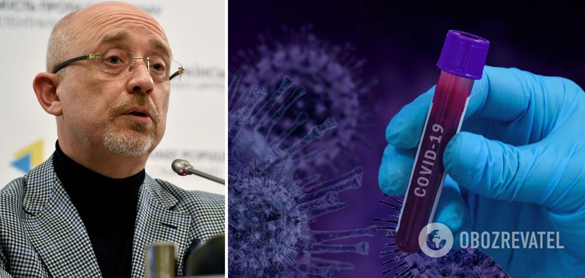 Резніков: смертність від коронавірусу в ОРДЛО вища, ніж будь-де у світі