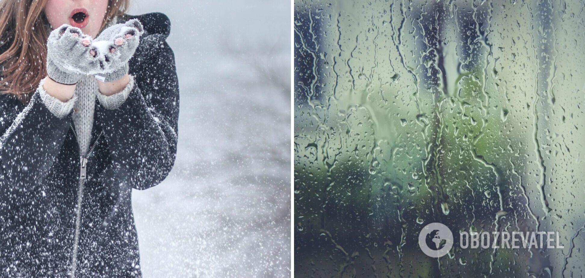 Новий циклон принесе в Україну сніг і дощі: синоптикиня уточнила прогноз