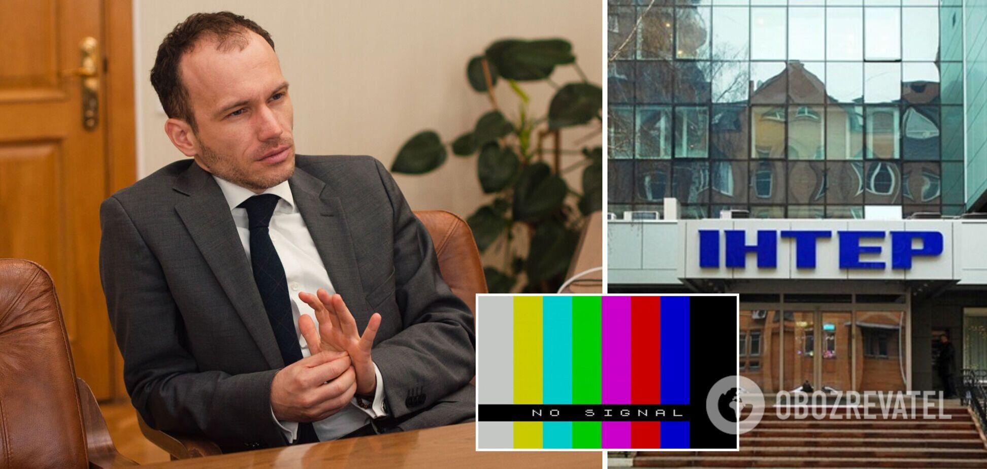 Санкции против канала Интер