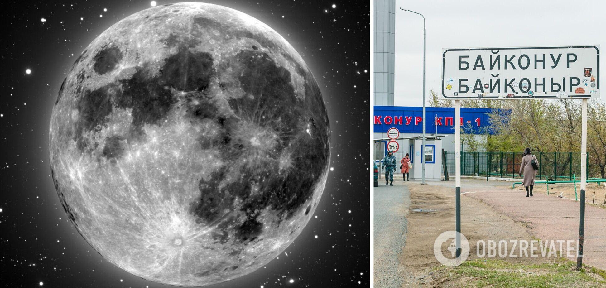 У Росії знову зірвався політ на Місяць, тепер через ракету