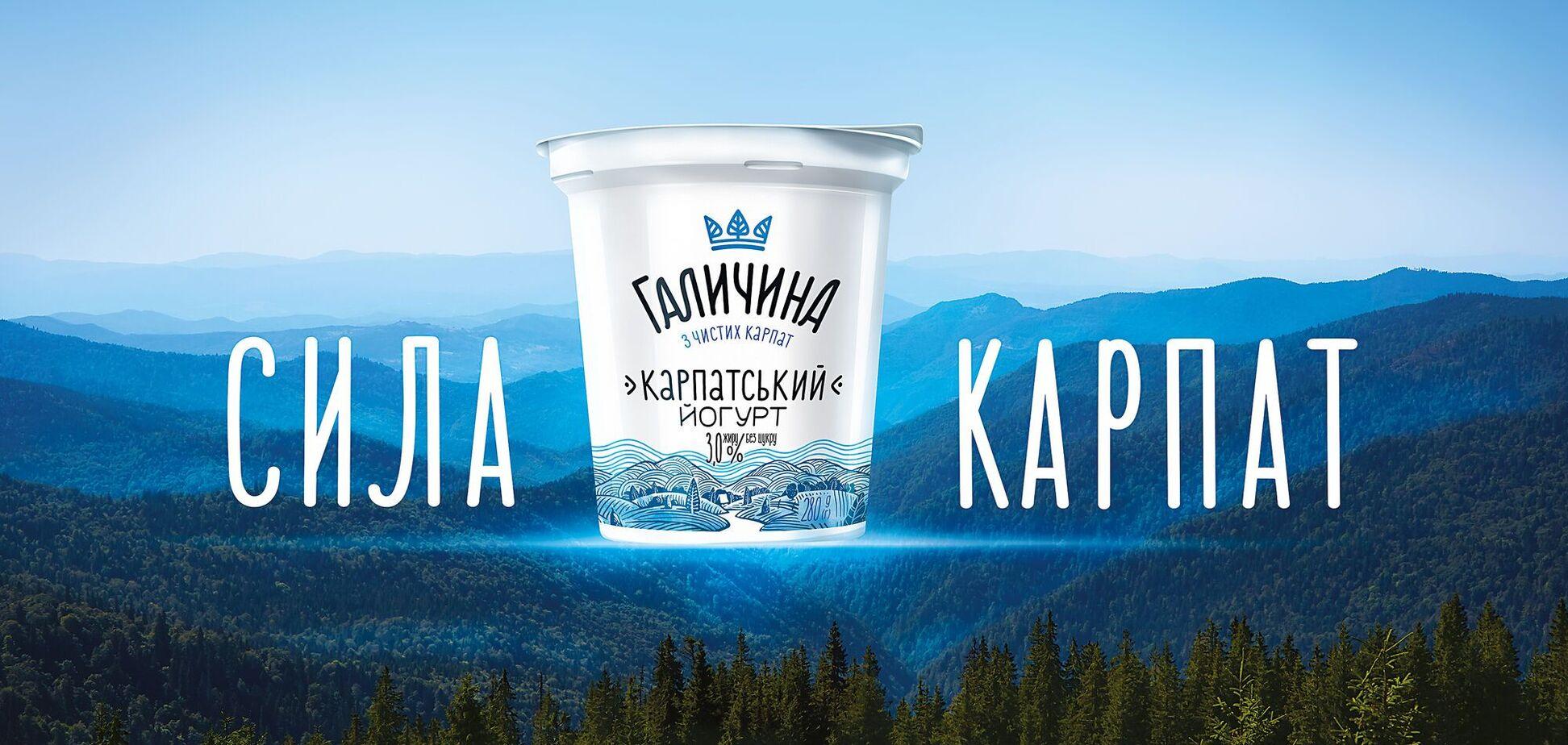 У 'Галичині' розповіли про переваги карпатського йогурту