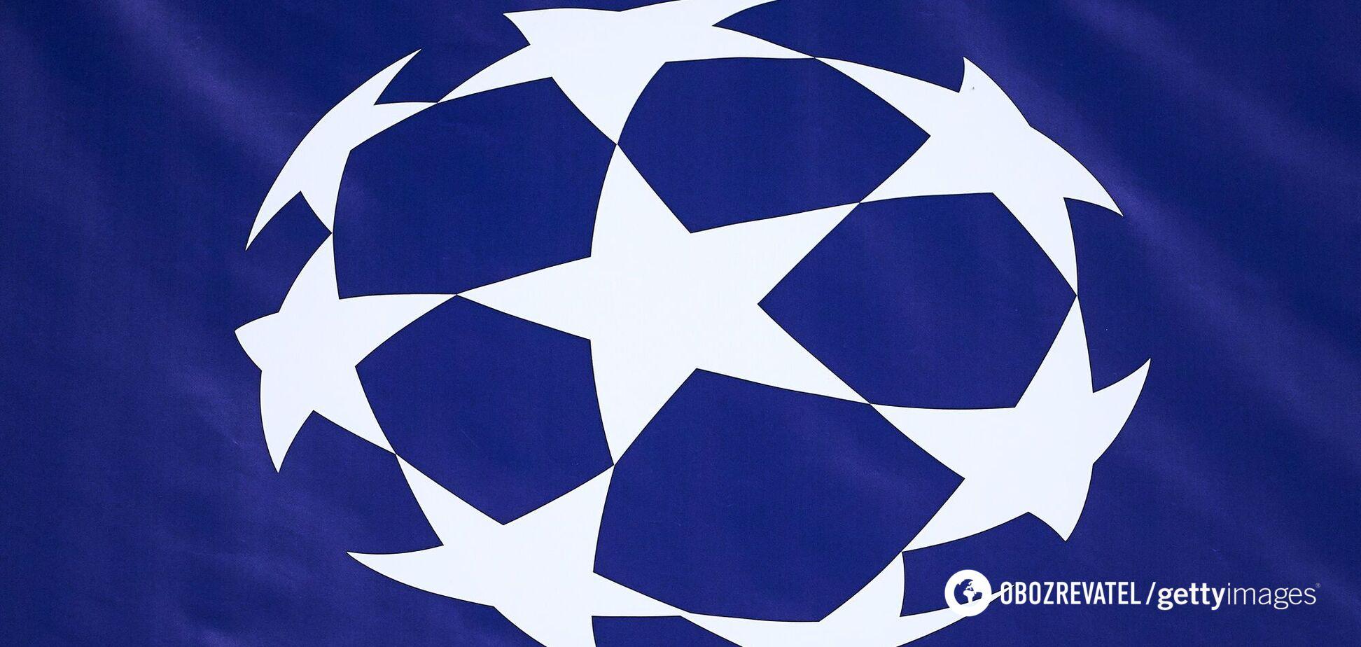 Емблема Ліги чемпіонів