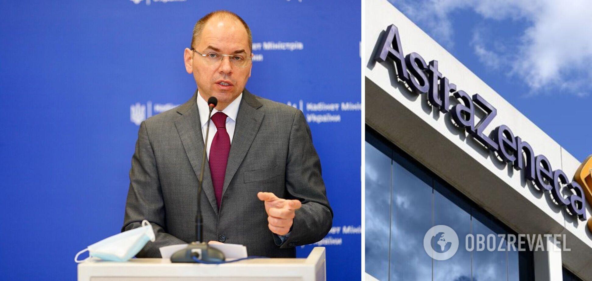 Степанов – о начале вакцинации с 15 февраля: ведется работа по отгрузке и доставке AstraZeneca в Украину