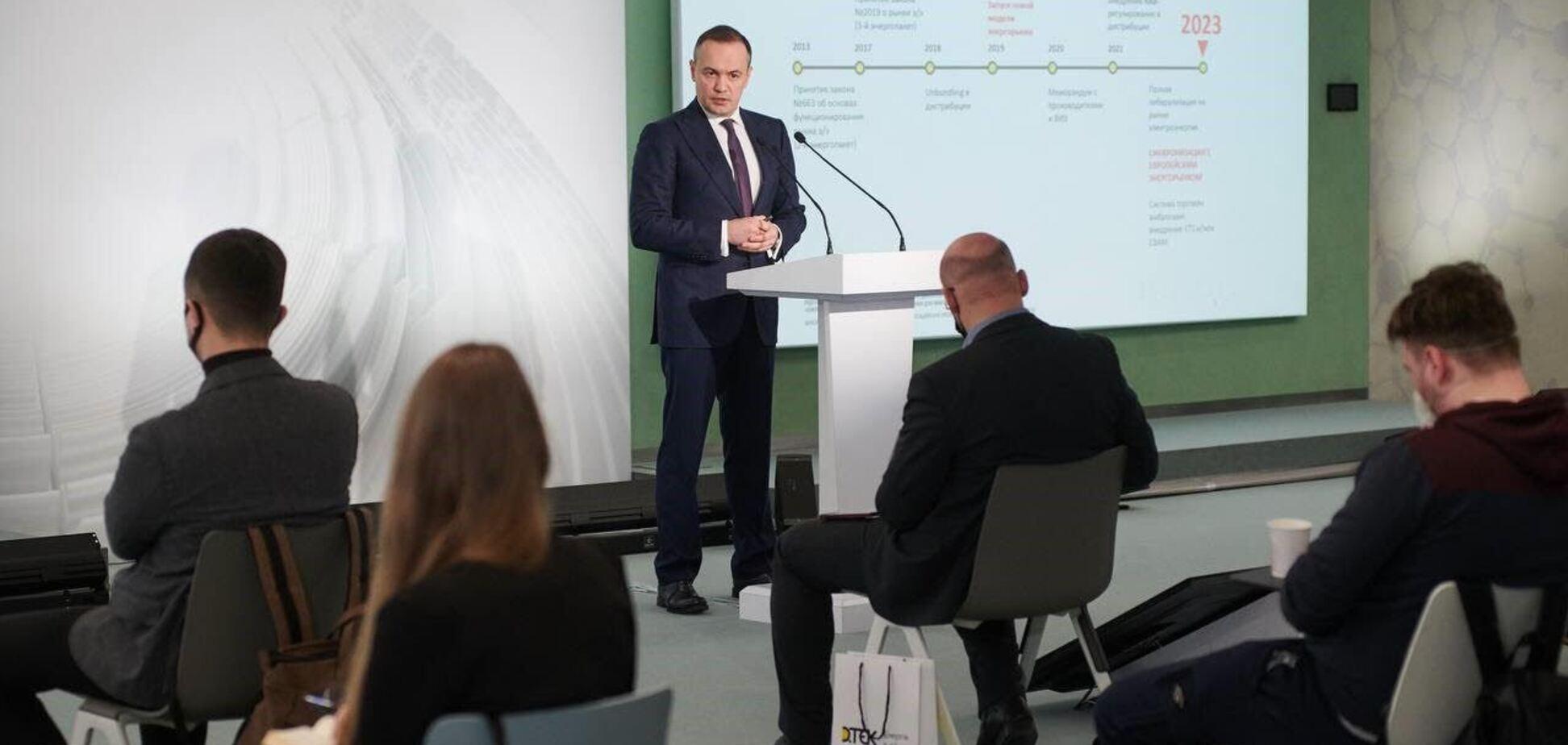 ДТЭК призвал продолжить реформу рынка электроэнергии Украины