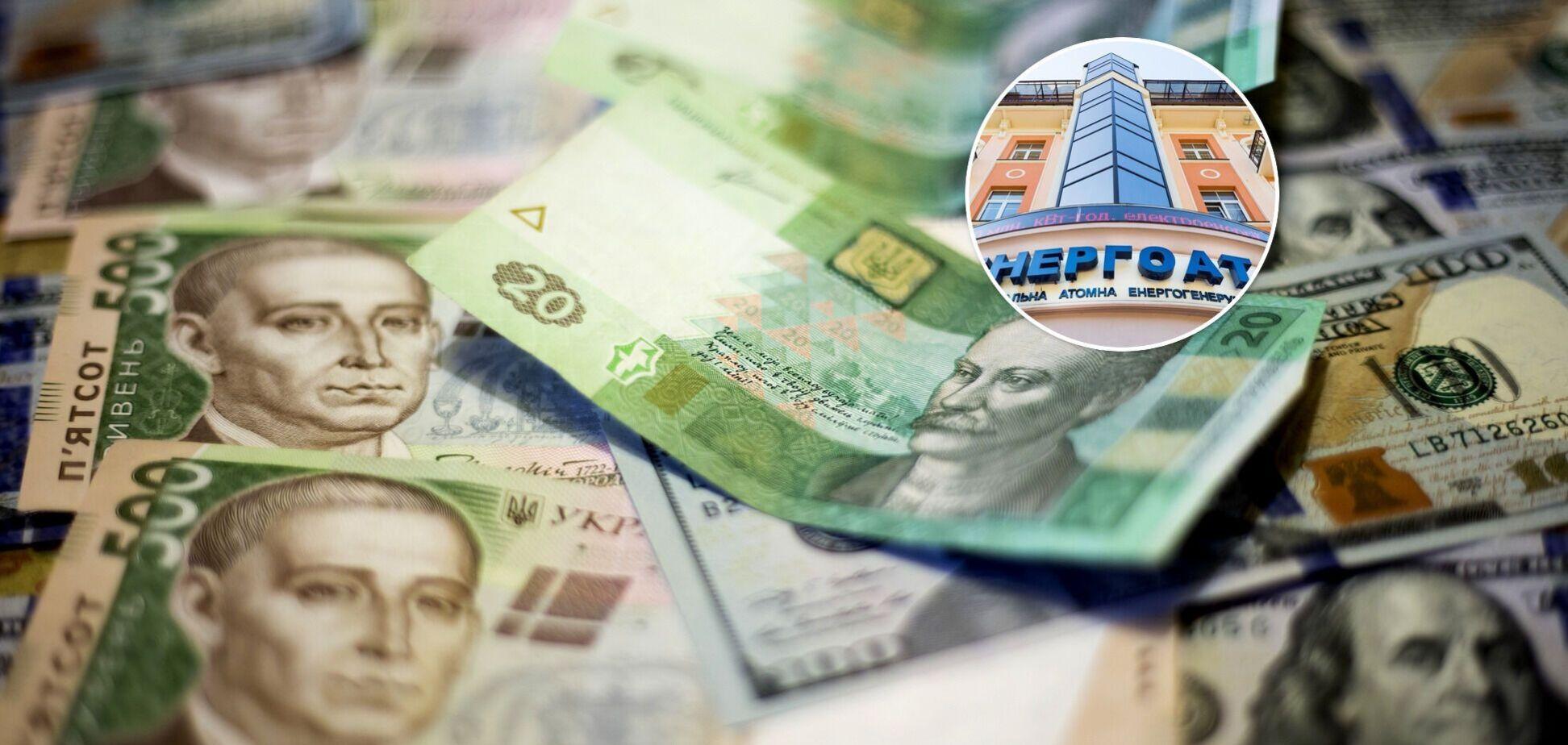 Минэнерго получил более 4 млрд грн убытков на своих предприятиях