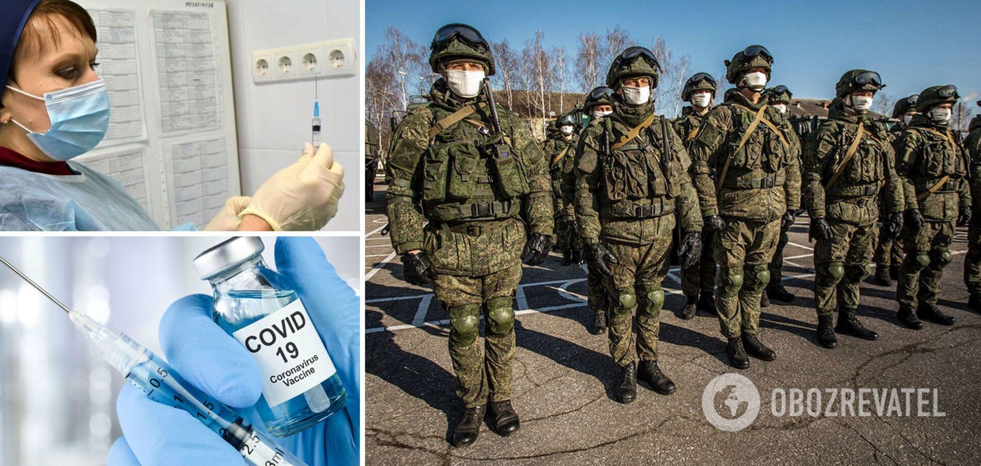 Росія засекретила дані про пандемію COVID-19 в Криму, людей насильно вакцинують. Що відбувається на півострові