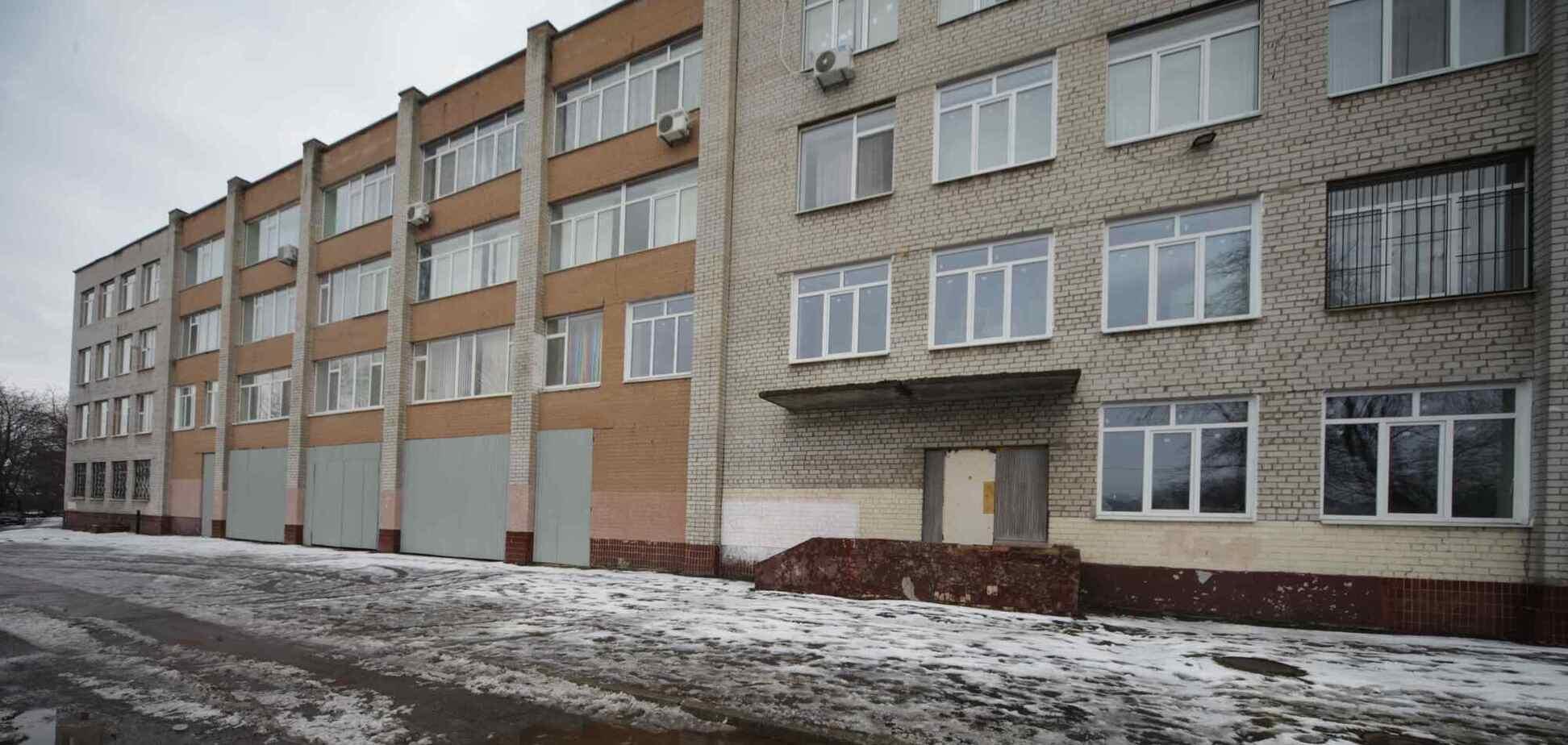 В Днепре здание школы №22 реконструируют
