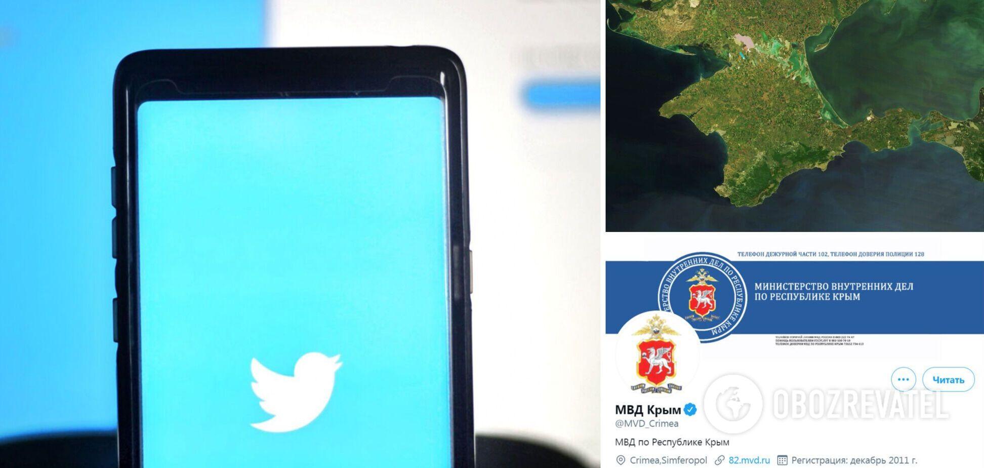 Twitter визнав офіційними сторінки окупантів Криму