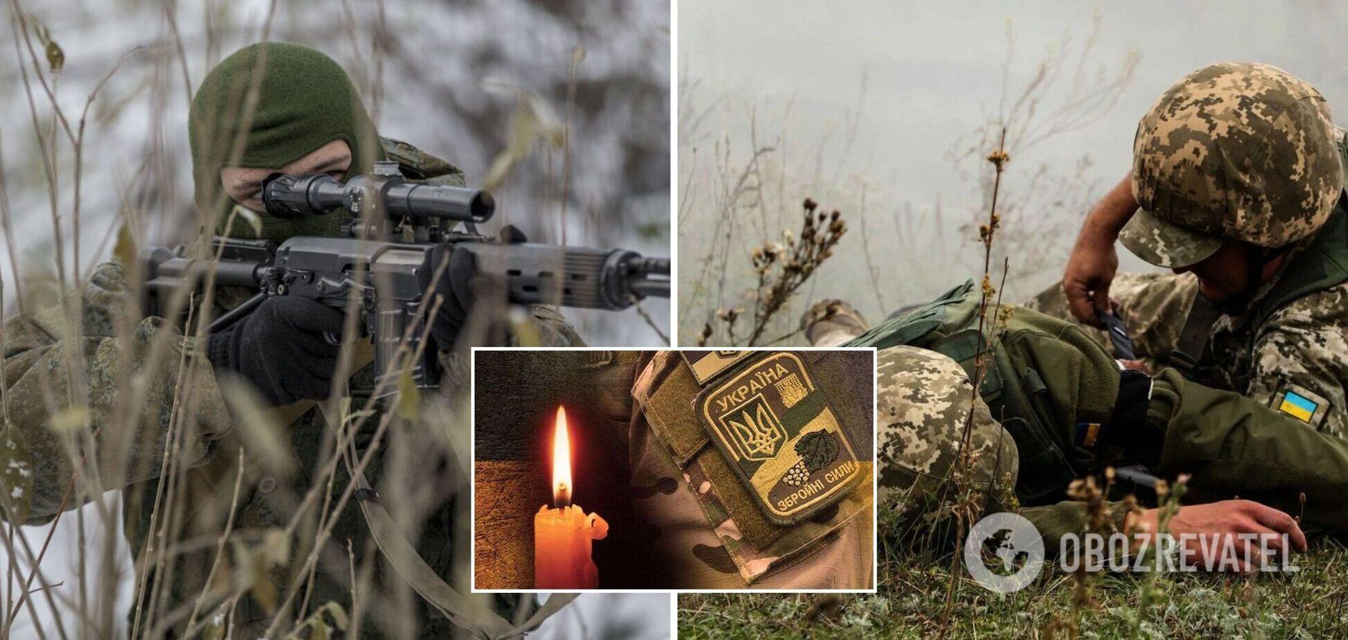 Война на Донбассе. Иллюстрация