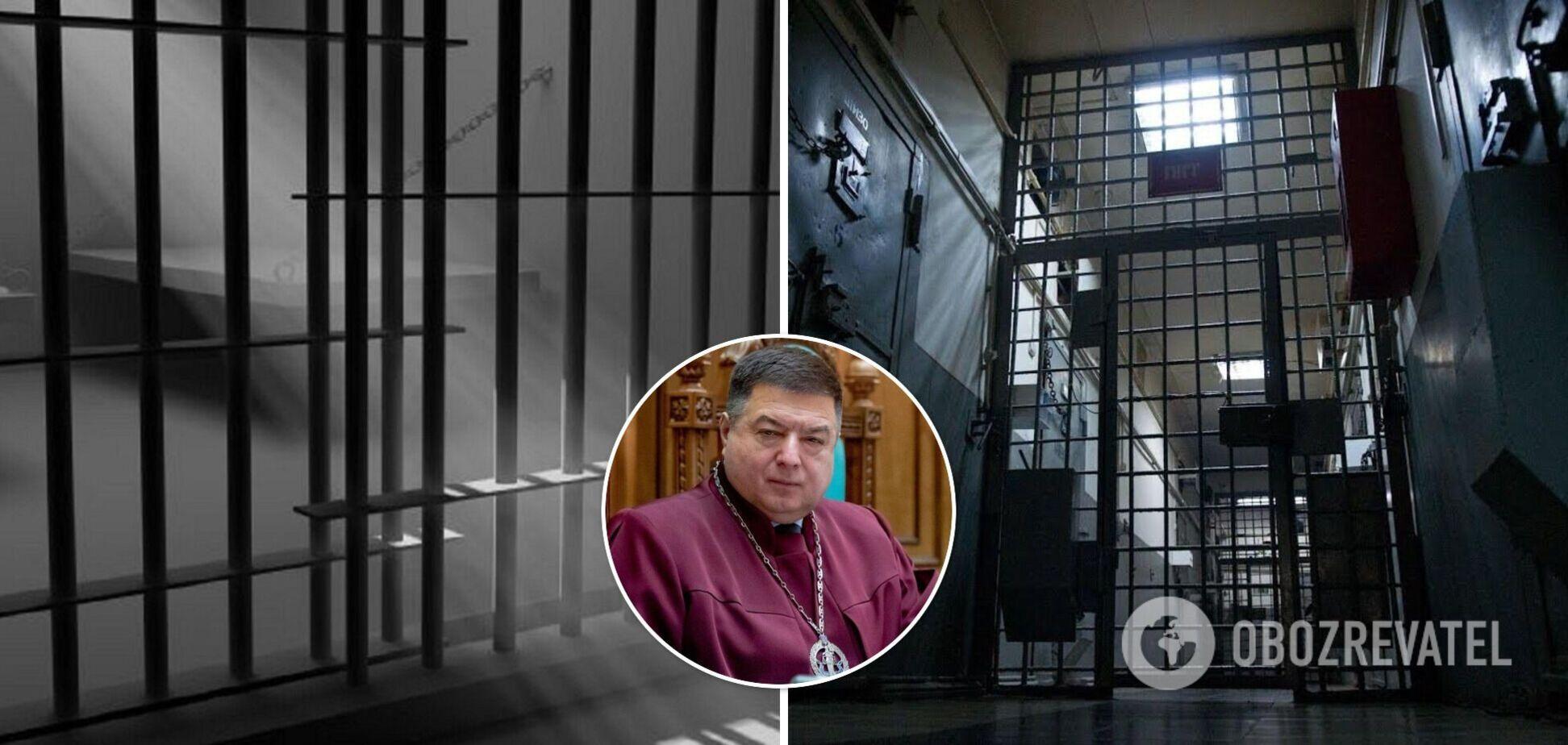 Відстороненому главі КСУ Тупицькому загрожує в'язниця, – Шевчук