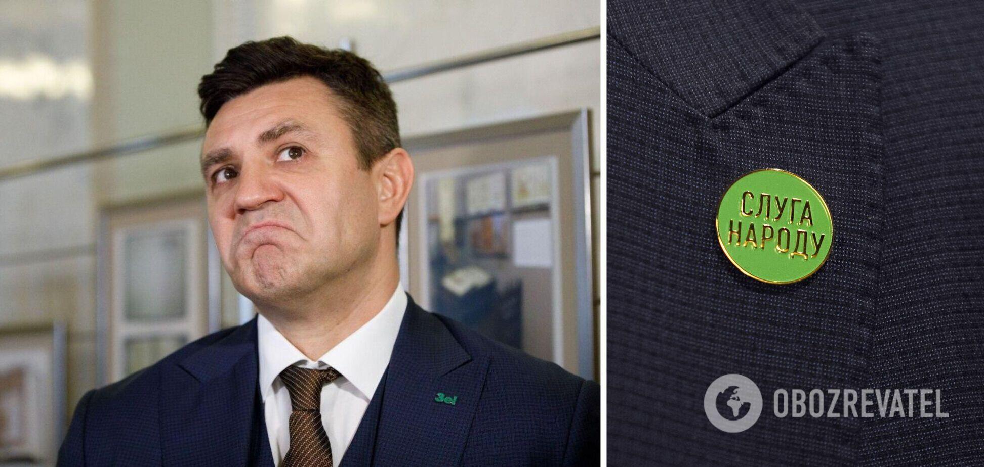 Тищенку знайшли нову посаду в партійній системі 'Слуги народу' – ЗМІ