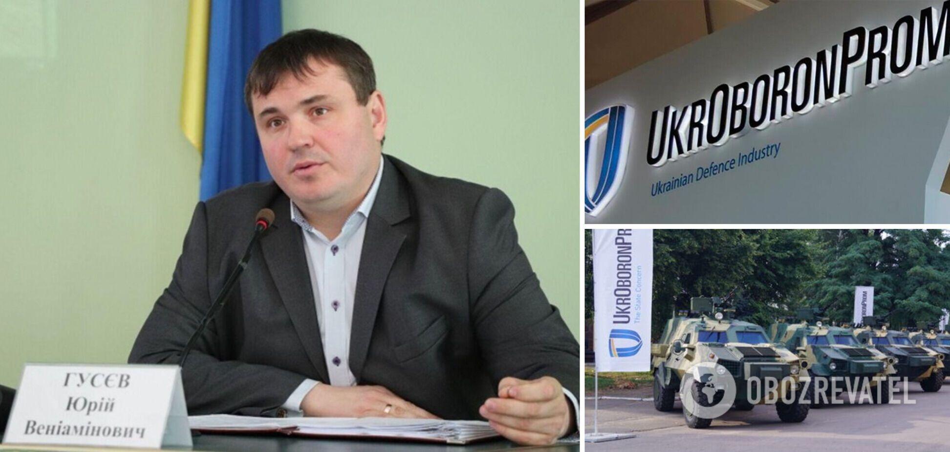 'Талант' в 703 тыс. грн в месяц: с таким руководителем 'Укроборонпрома' мы и Америку обгоним?