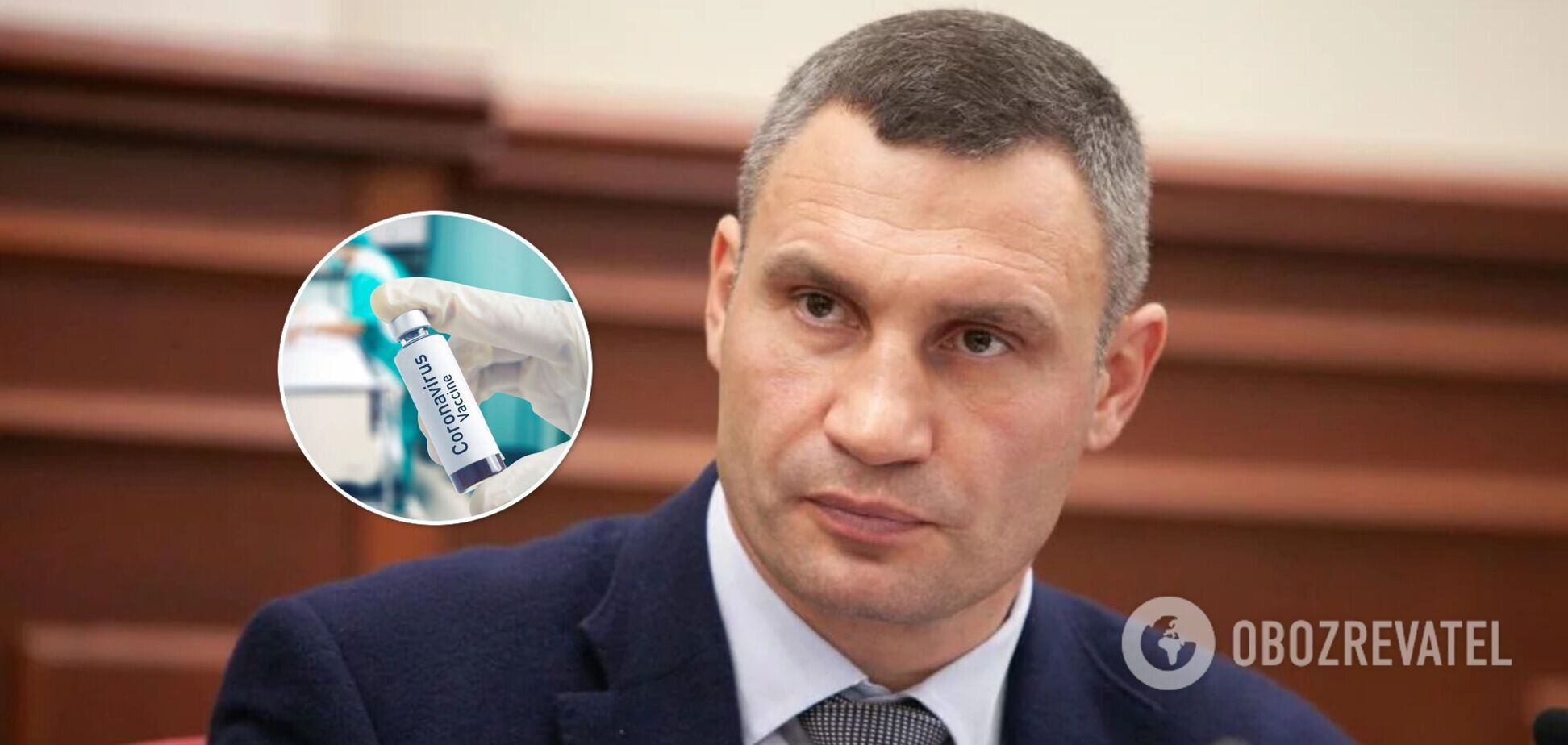 Киев может получить миллион доз вакцины от СOVID-19: Кличко призвал депутатов выделить средства