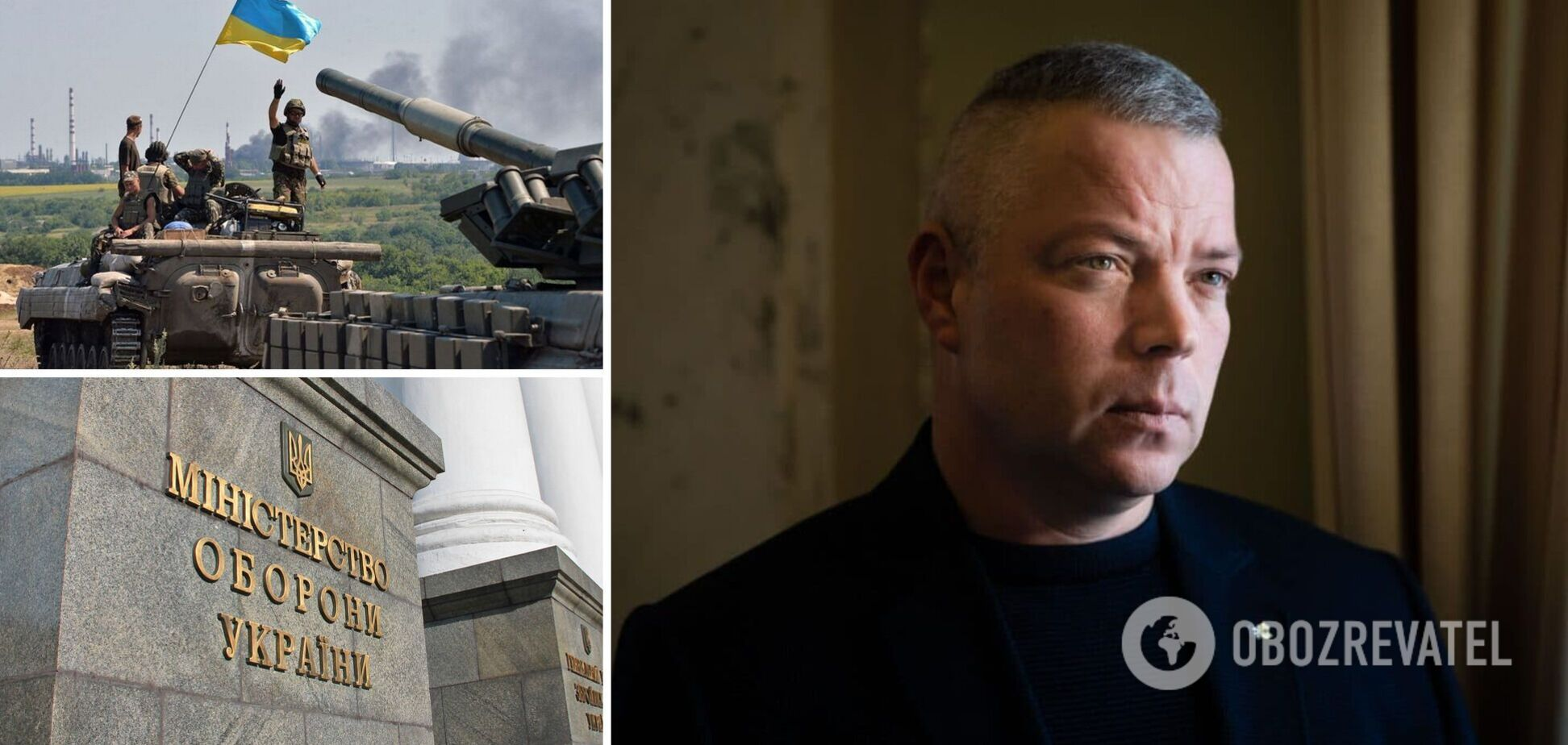 Забродский призвал отменить скандальные решения Минобороны