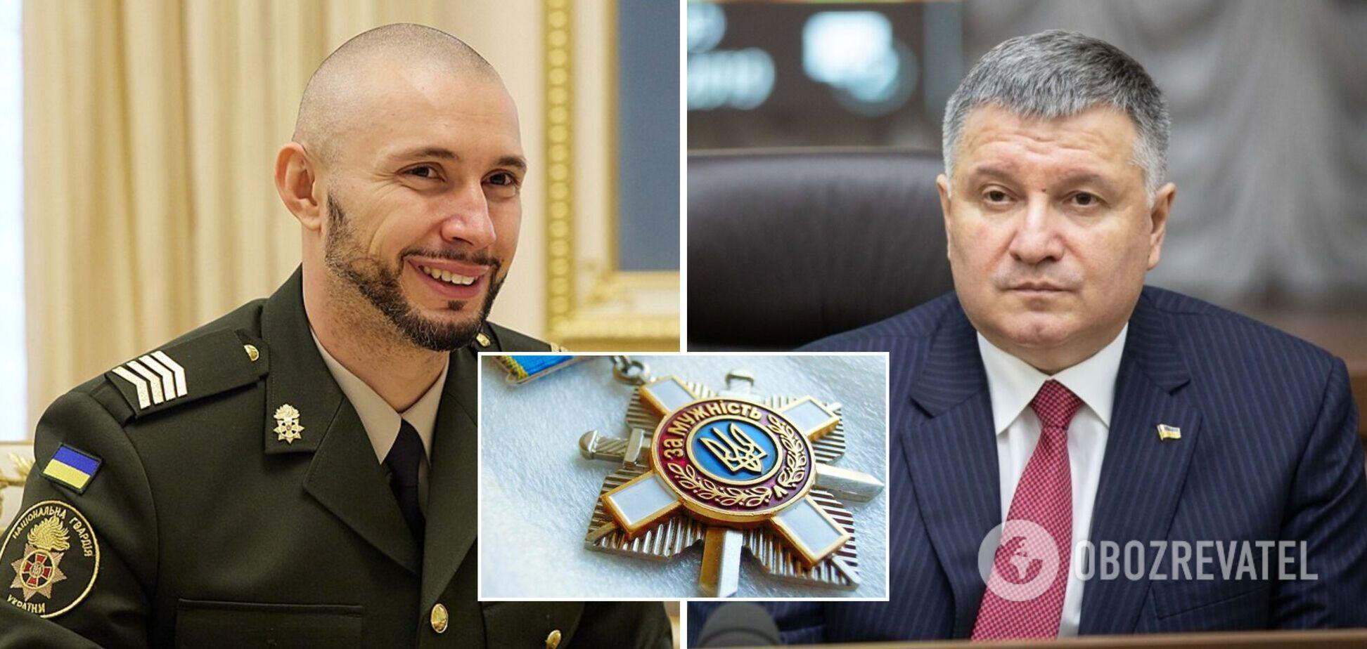 Аваков вручив Марківу орден 'За мужність'. Фото