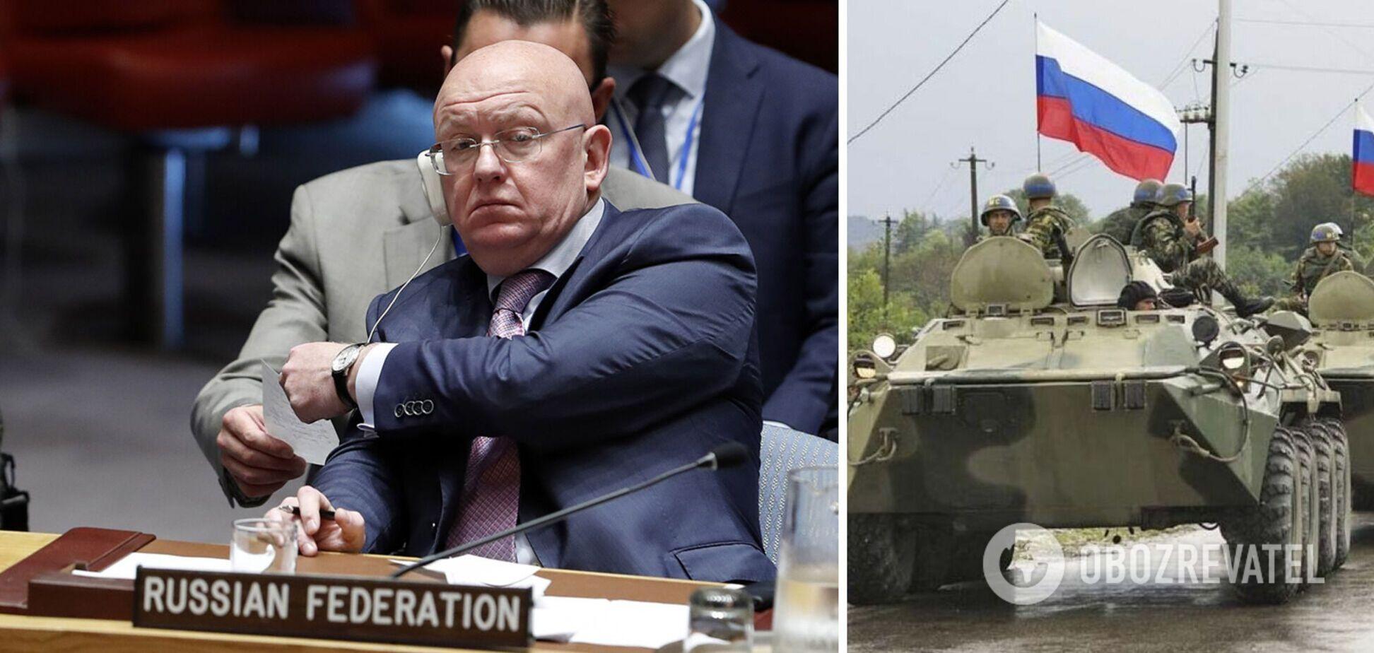 Представитель РФ в ООН назвал Францию и Германию соучастниками 'преступлений Киева'