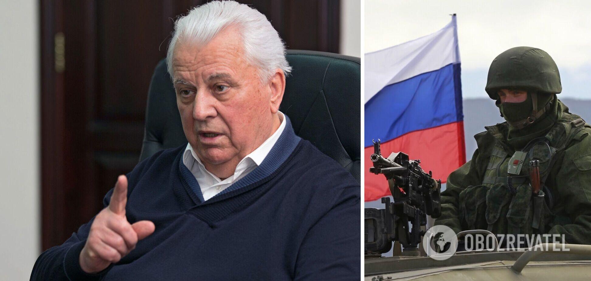 Кравчук на Совбезе ООН: Россия решила не заканчивать конфликт на Донбассе. Видео