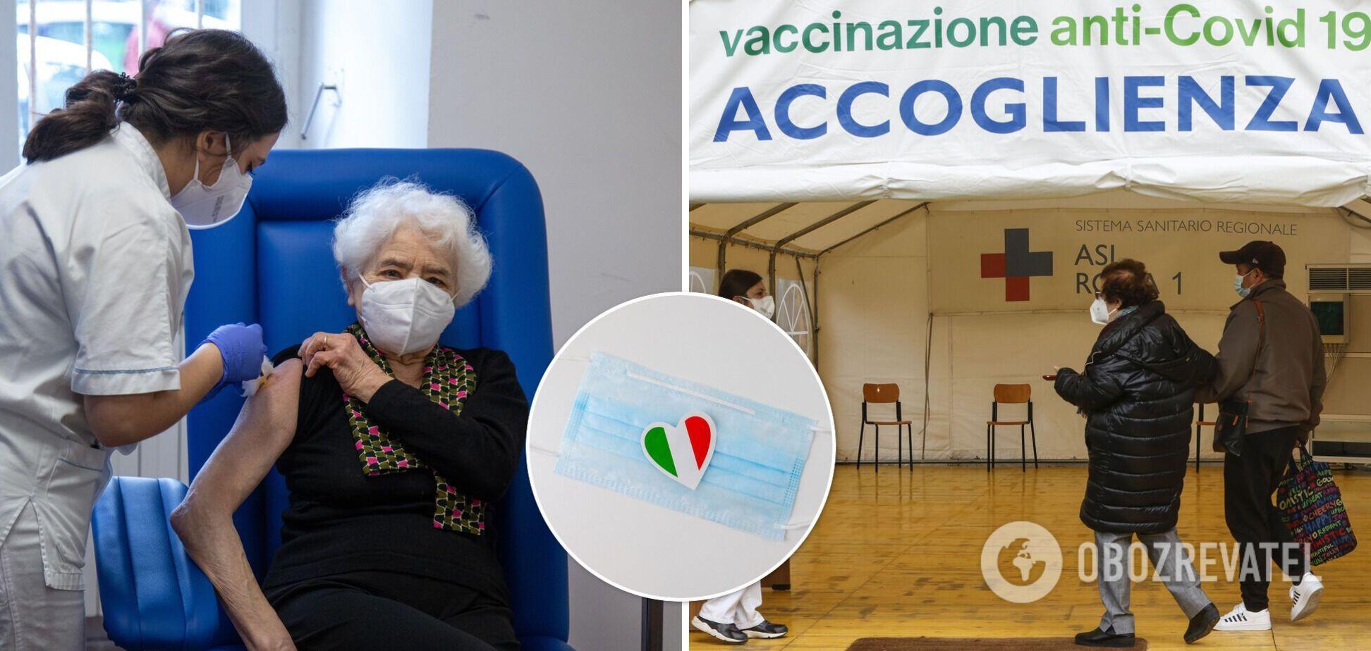 Прививки делают 'на ходу': рассказ украинки о вакцинации от COVID-19 в Италии