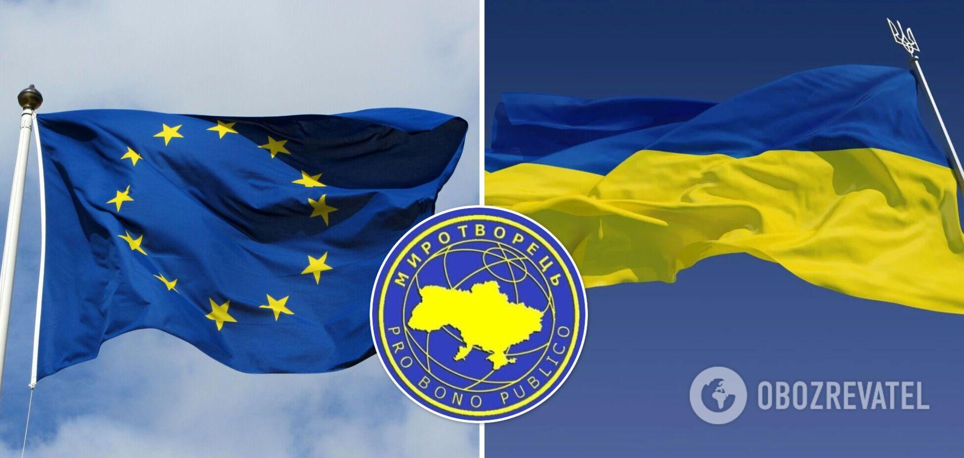 Європарламент закликав заборонити 'Миротворець': творці бази нагадали, що Україна – щит Європи