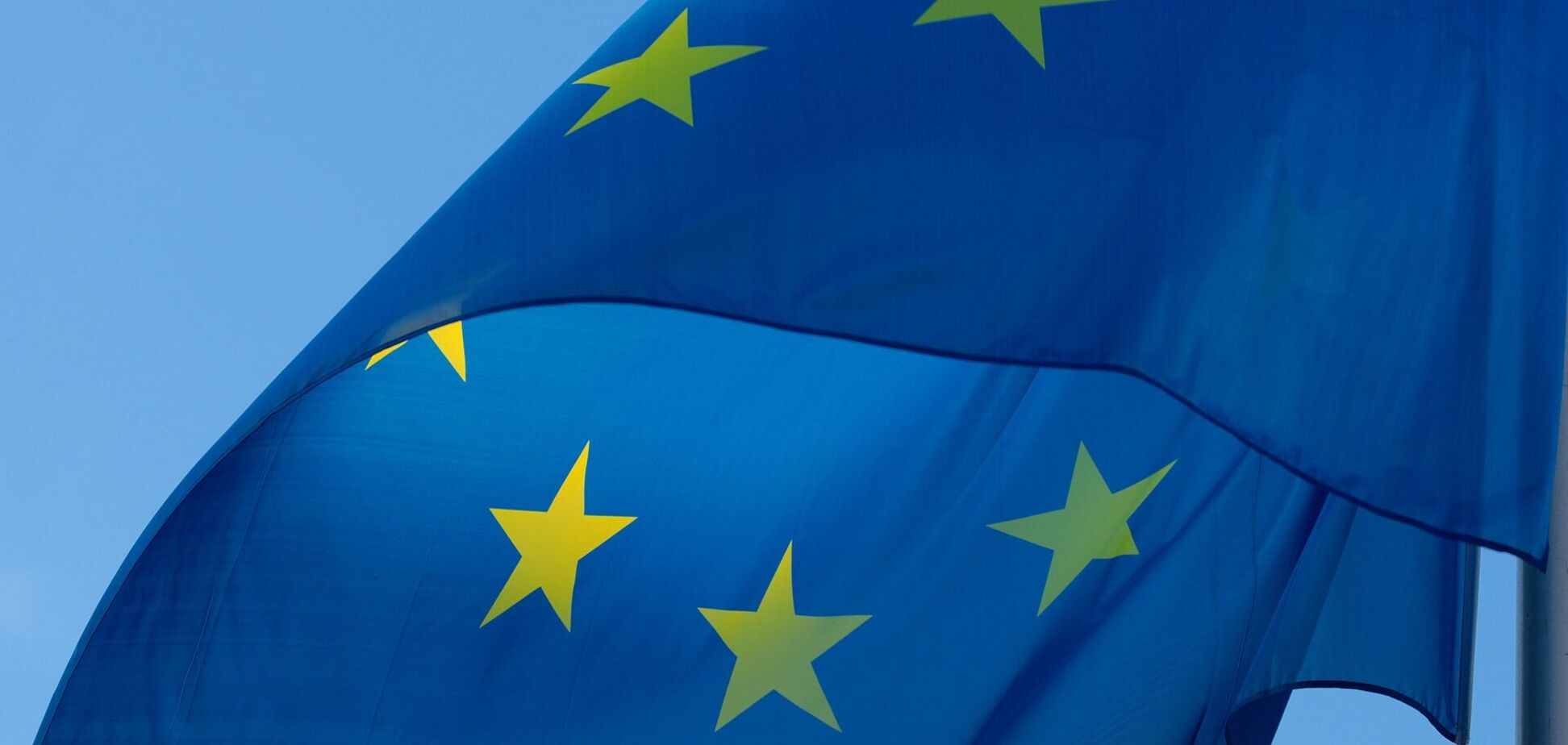 Імпорт газу з ЄС в Україну в березні впав до історичного мінімуму