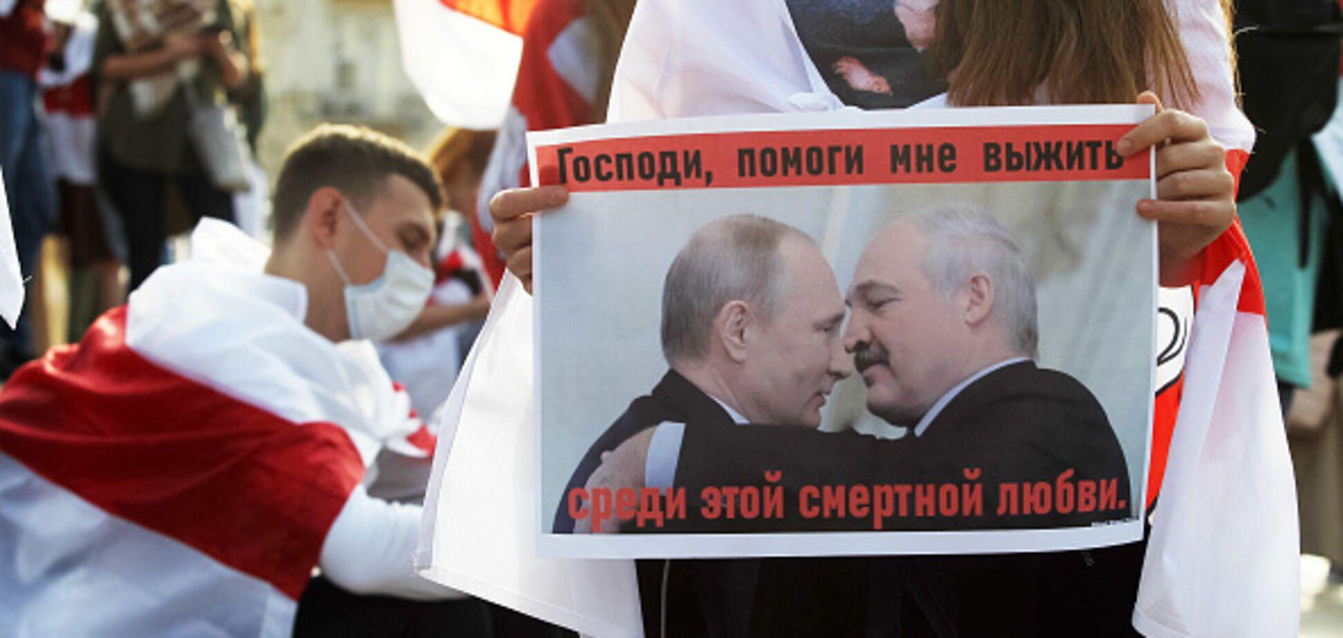 Протести в Білорусі проти нелегітимного президента Лукашенка