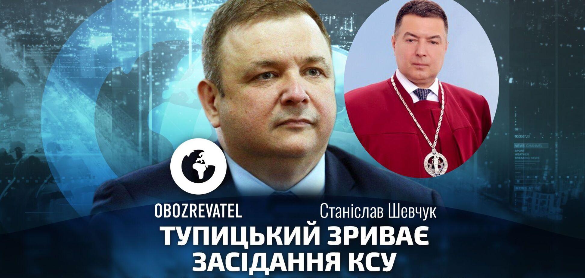 Ексглава КСУ: Тупицького судитиме звичайний суд
