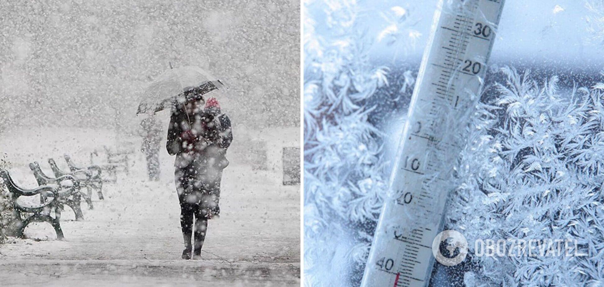 Снегопады с метелями и морозы до -12: украинцев предупредили о резком ухудшении погоды в пятницу