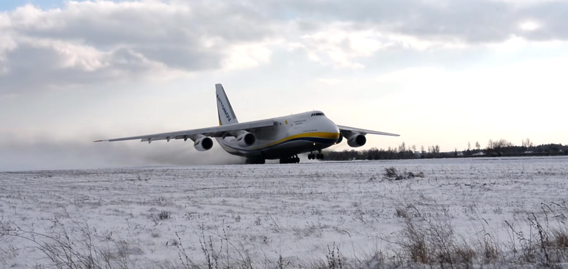 Самолет Ан-124 'Руслан'