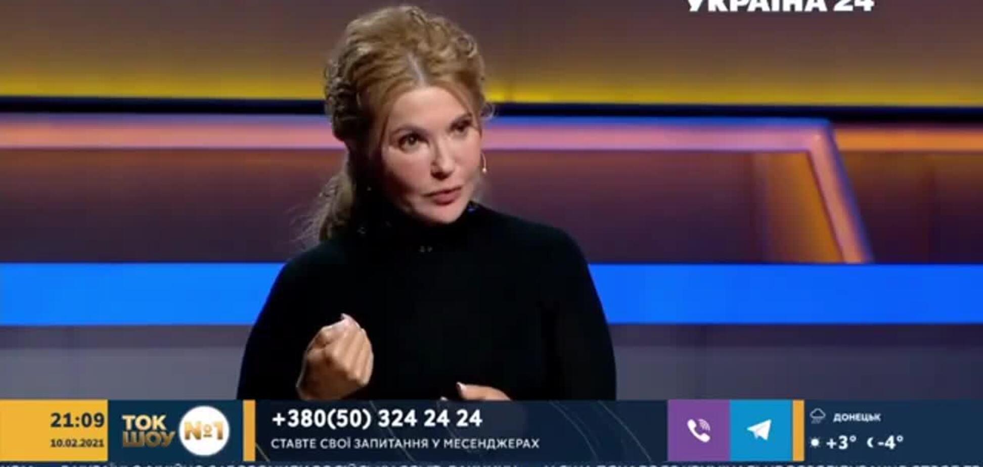 Тимошенко заявила про необхідність оновлення уряду