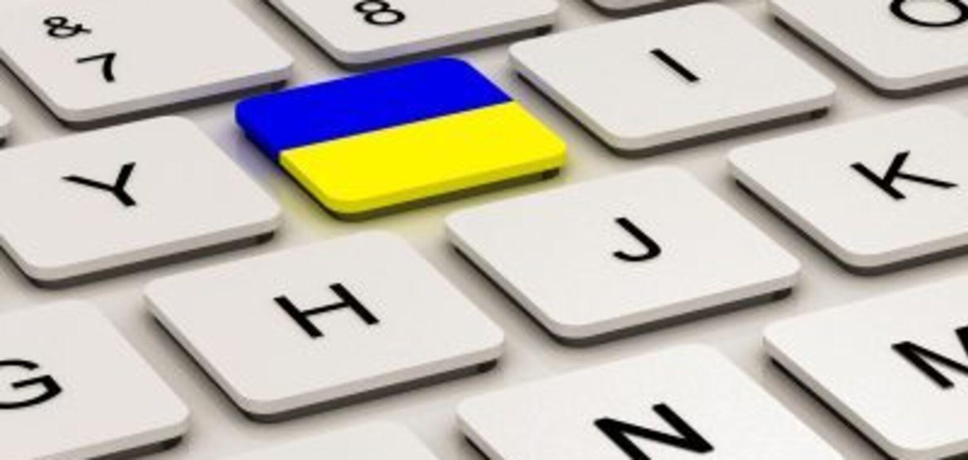 30 лет, как Украина стала независимой – можно было уже и выучить язык