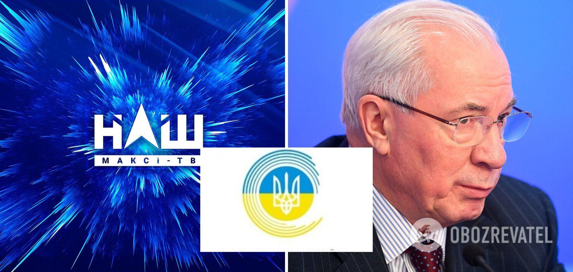 Канал 'НАШ' перевірять через виступ Миколи Азарова