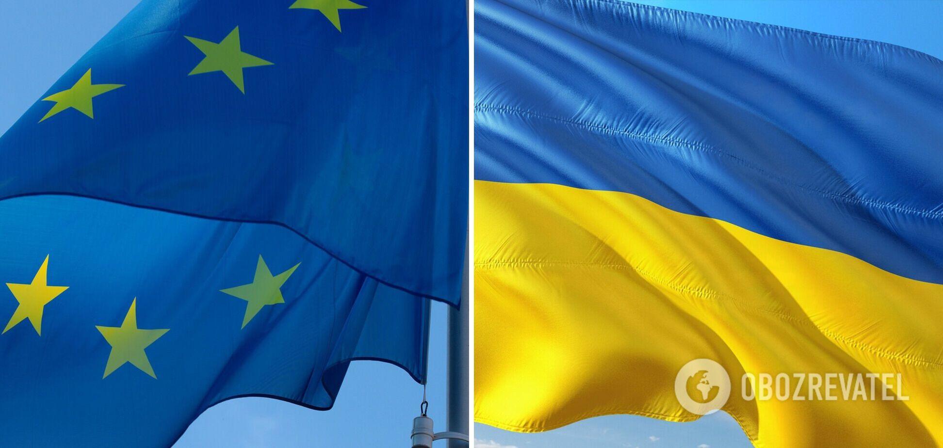 Євроінтеграція України
