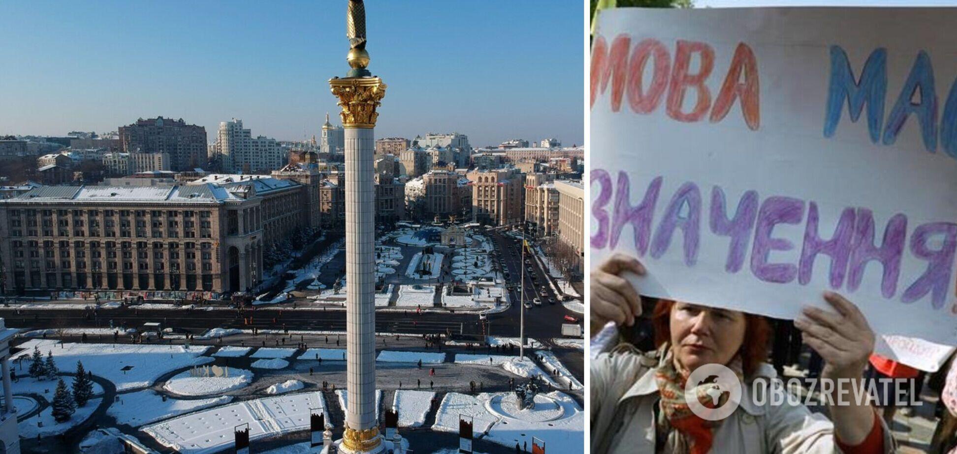 Назван регион-рекордсмен Украины по жалобам о нарушении языкового закона