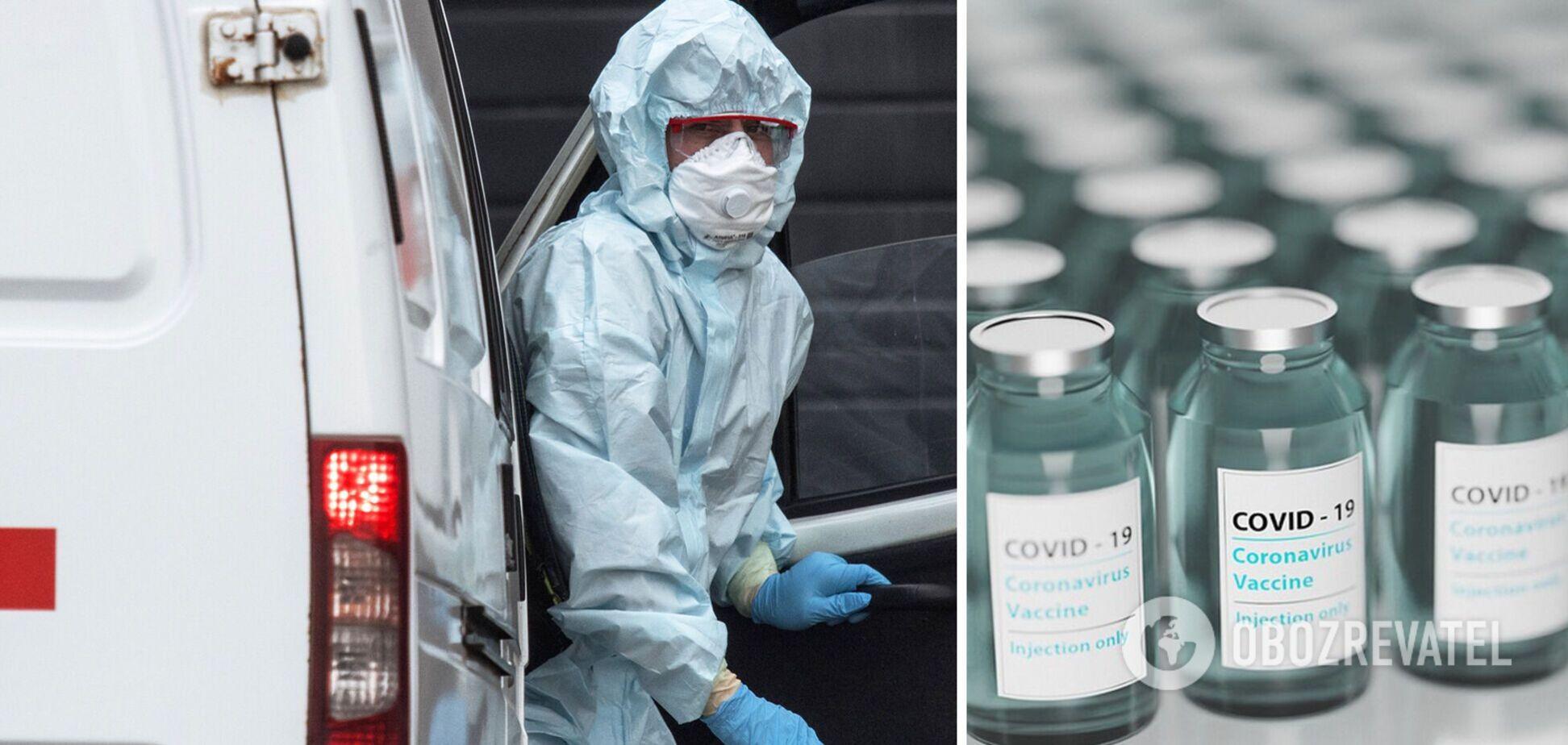 У Зеленського розкрили деталі про те, як відбуватиметься перша вакцинація українців