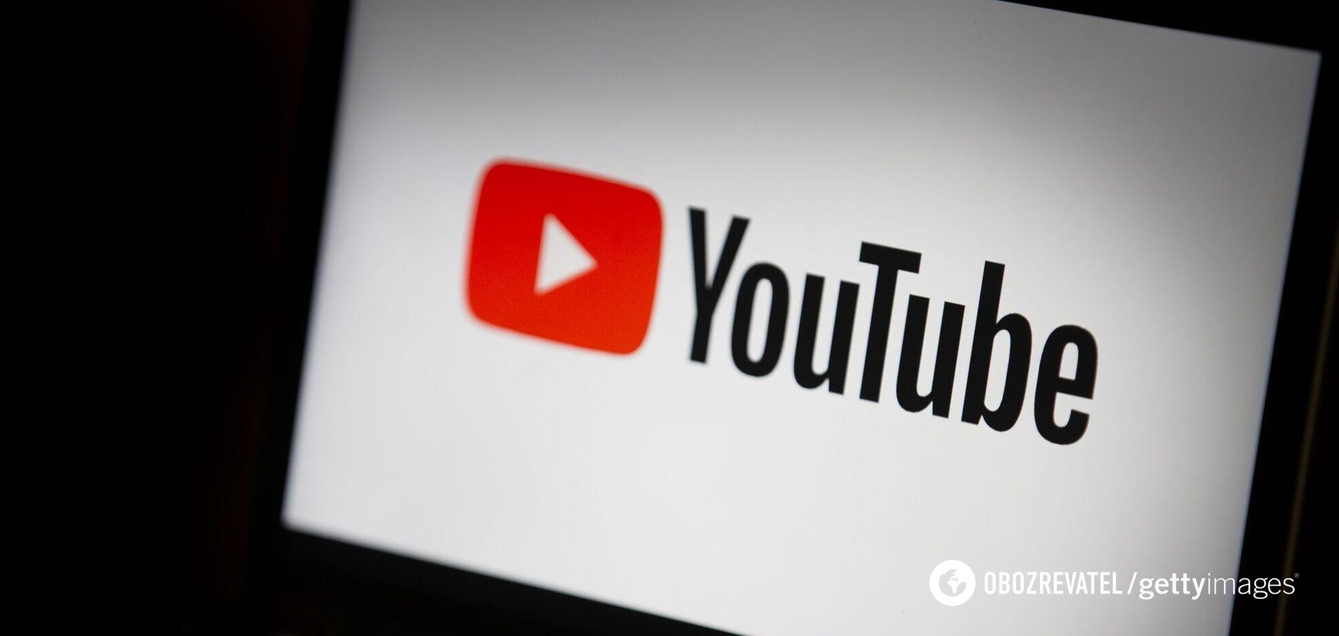 16 лет назад создали YouTube: история создания и интересные факты