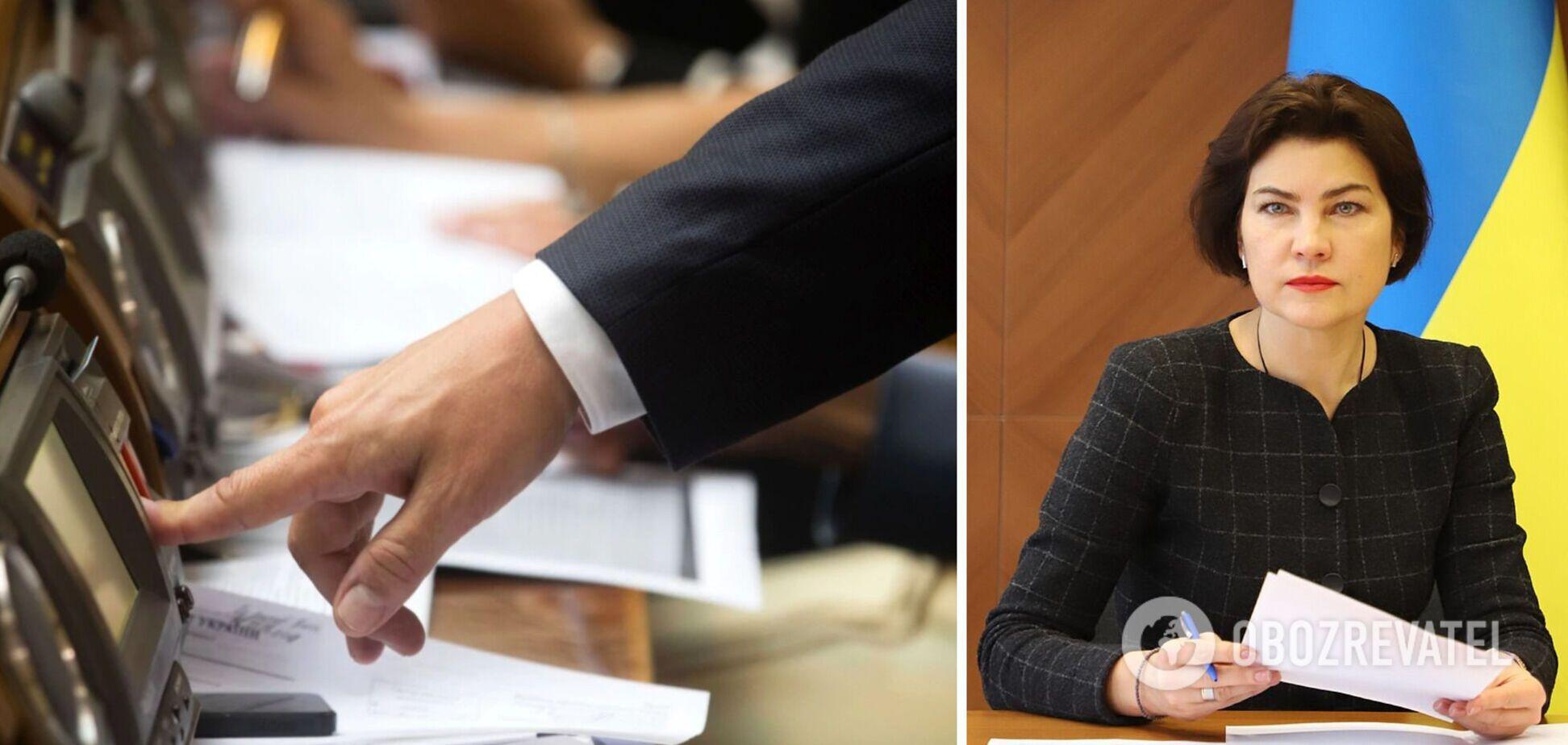 Генпрокурорка Ірина Венедіктова повідомила про першу підозру нардепу у кнопкодавстві