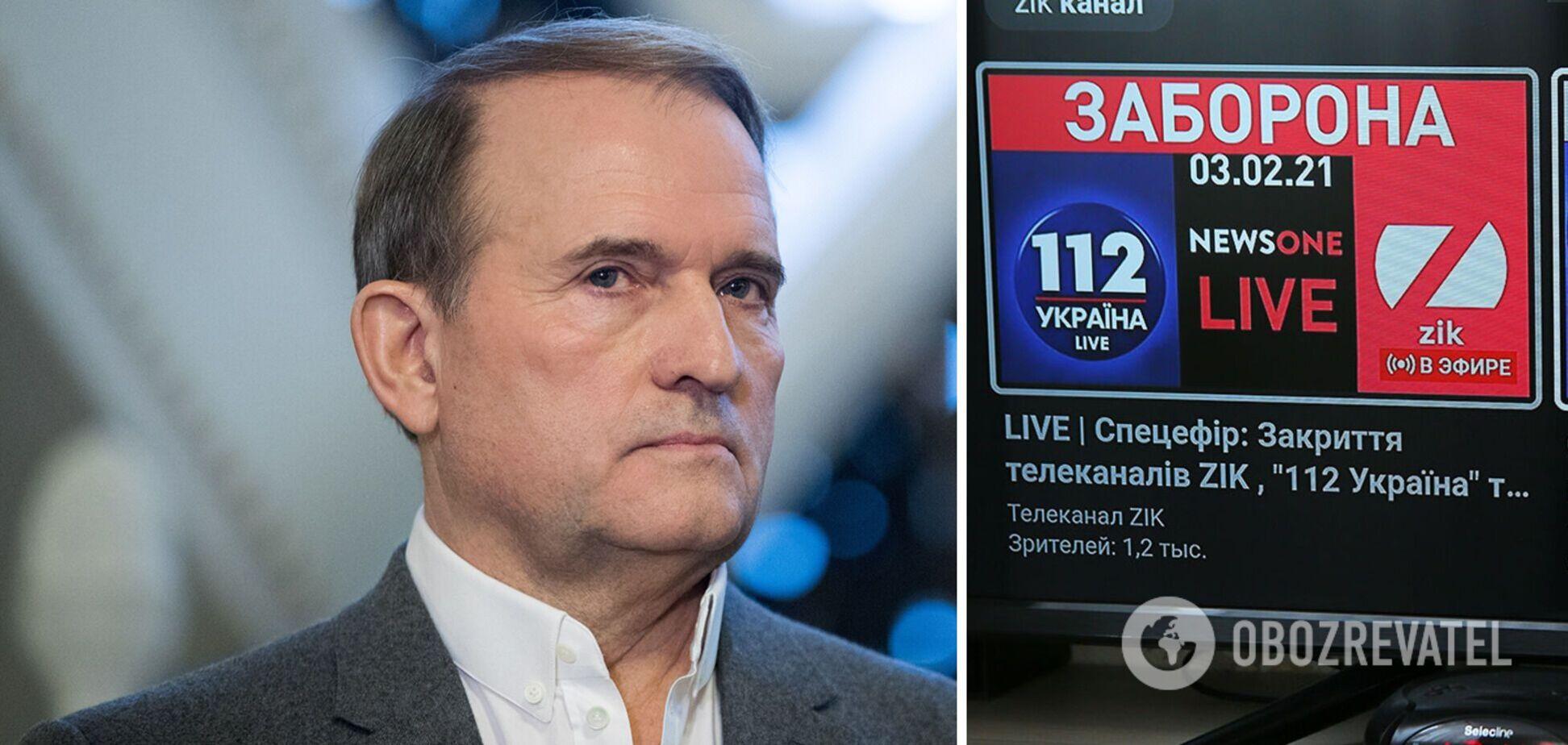 Один із телеканалів Медведчука оштрафували на 340 тисяч грн за 'реванш соросятні'
