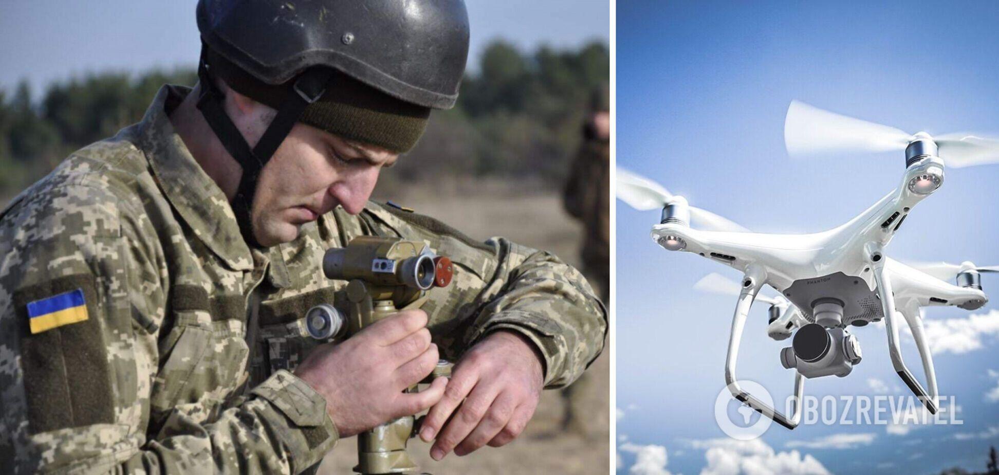 ЗСУ на Донбасі атакували з безпілотників