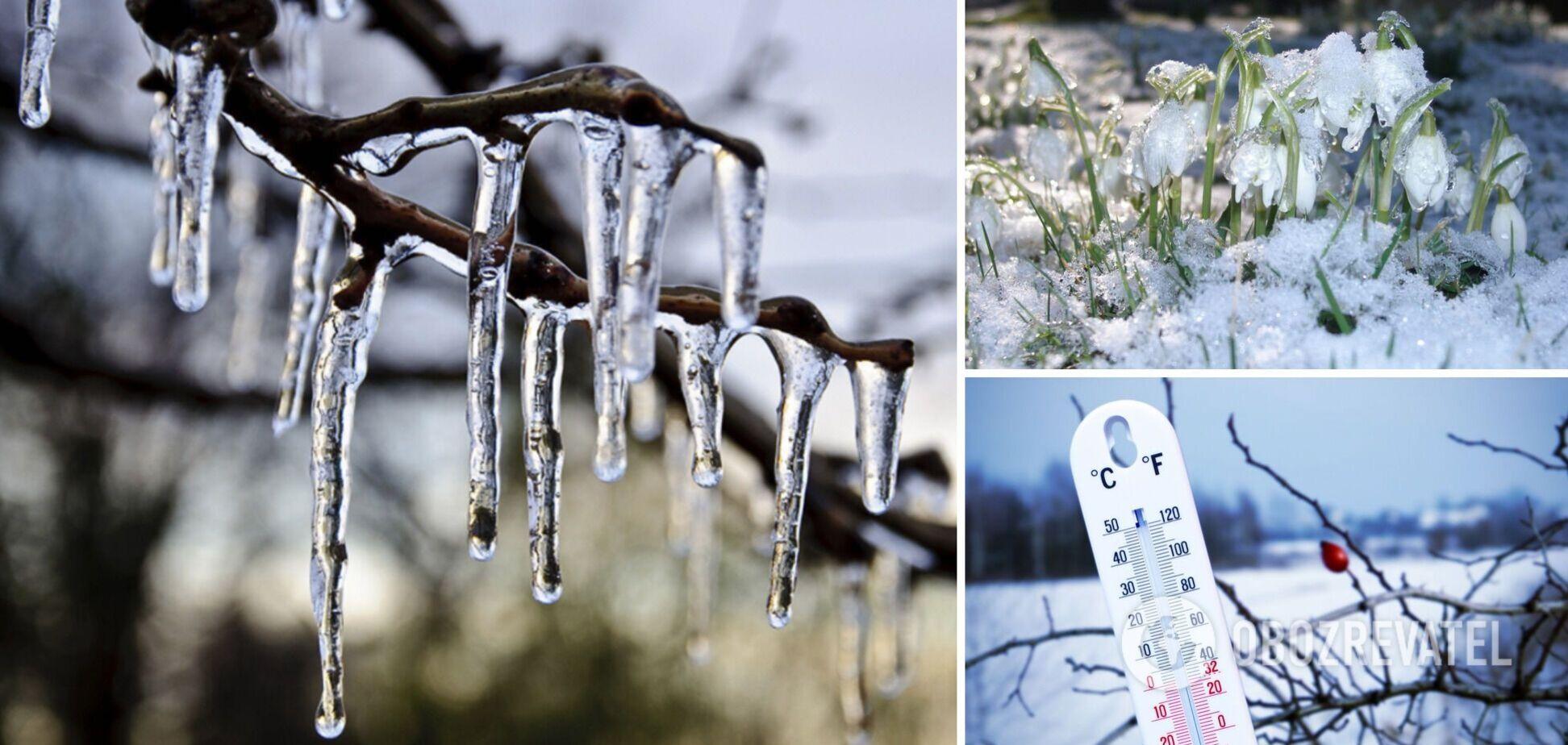 Коли в Україну прийде тепло: з'явився прогноз погоди для регіонів