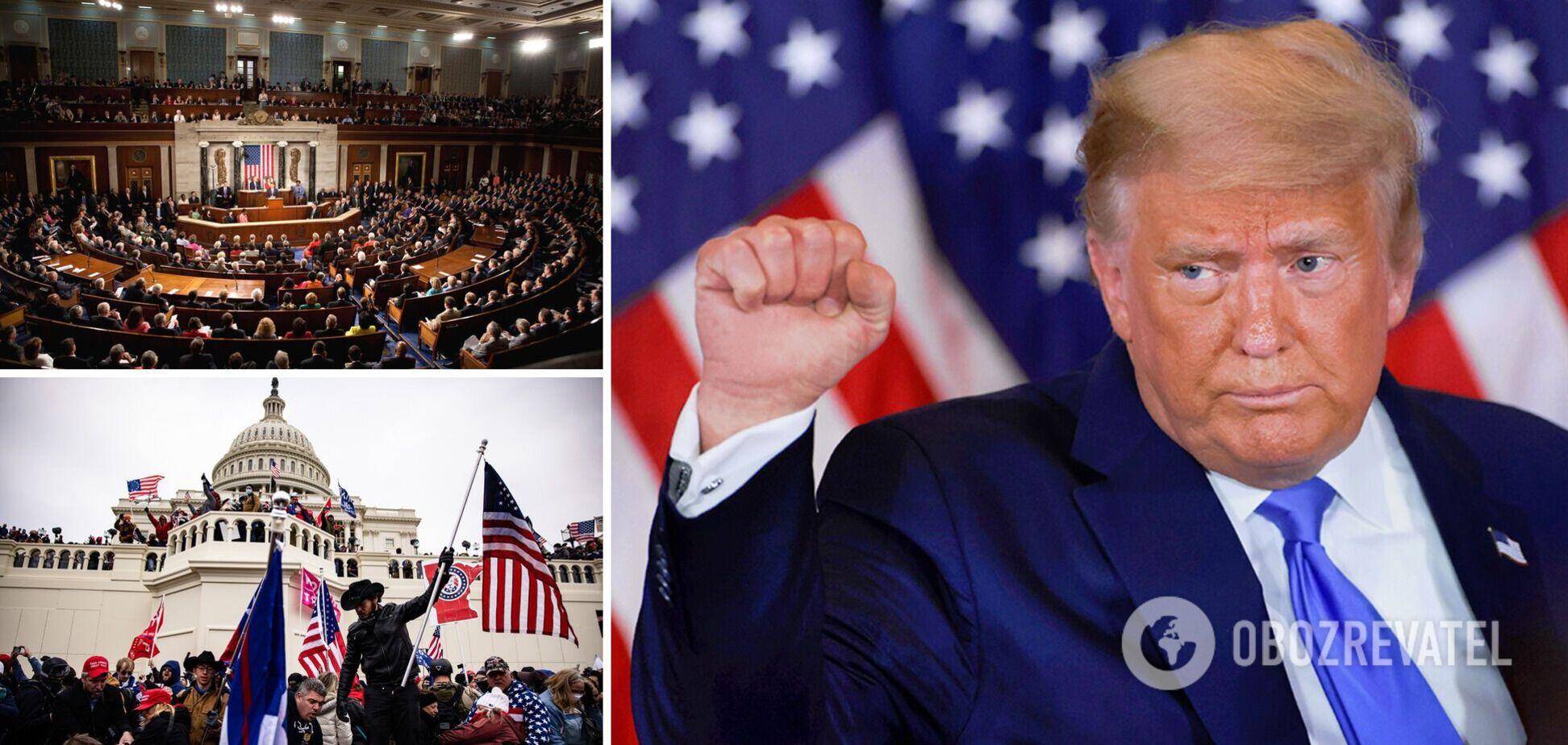 Сенат США провалил импичмент Трампа: Байден отреагировал