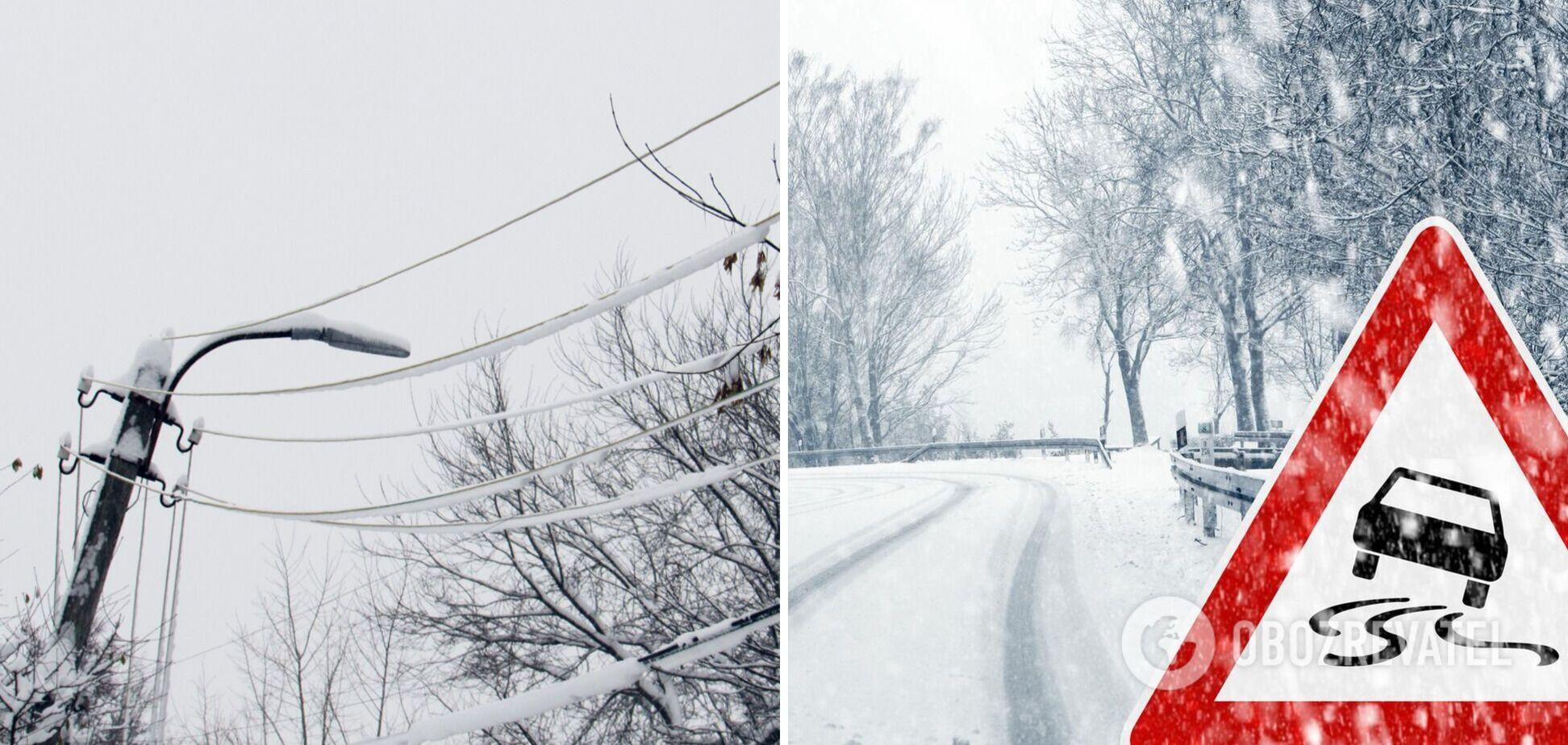 В Украине из-за непогоды обесточены десятки населенных пунктов, ограничено движение транспорта