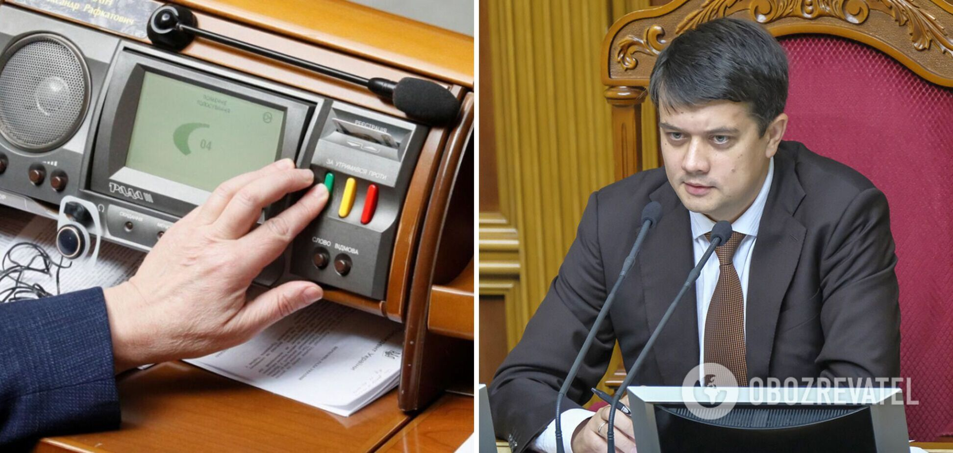 За кнопкодавство у нардепів будуть забирати мандати: Разумков назвав умову